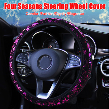 1 pc Car Steering Wheel Cover Fur Steering Wheel Cover Leather Hot Stamping Snowflake Car Decoration Car interior Accessories image