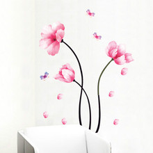 Pink Flower Butterfly Wall Sticker Bedroom Warm Romantic Living Room Sofa TV Background Girl