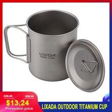 Lixada открытый Титан кофейная кружка в виде кастрюли посуда чашки Пикник пивная кружка для воды из Кофе Чай с крышкой 300/350/420/550/650/750 мл