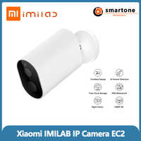 Xiaomi IMILAB EC2 IP Camera Smart Outdoor Security CCTV Gateway Infrared Night Vision IP66 Camera WiFi Wireless Battery Power