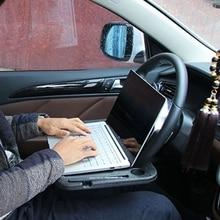 Стол на рулевом колесе, автомобильный стол, кофейный держатель для ноутбука, универсальный портативный лоток для еды