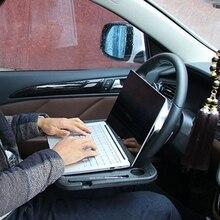 Steering Wheel Table Car Desk Coffee Holder Laptop Universal Portable Eat Tray