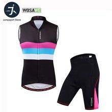 Женский комплект из жилета и шорт wosawe майка для горного велосипеда