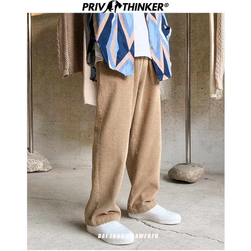Privathinker Men Casual Corduroy Solid 2020 Harem Pants Mens Collage Hip Hop Straight Pants Male Streetwear Trousers Buttoms