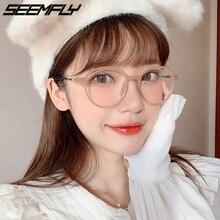 Seemfly Men Women Anti Blue Light Glasses Frame Sunglasses Computer