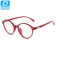Przenośne okulary optyczne kobiety Ultra lekkie żywiczne blokujące niebieskie światło blokujące soczewki do pielęgnacji oczu komputerowe okulary mężczyźni Unisex tanie tanio Z tworzywa sztucznego MN5098