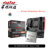 Suit Socket Am4 MSI B450m-Mortar Amd Ryzen CPU New 3400g-Cpu Cooler But R5 MAX Without
