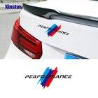 Performance car tank...