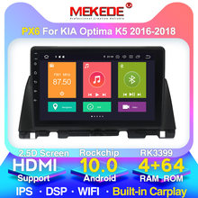 Reproductor Multimedia PX6 1024X600 4G RAM 4G LTE Android 10 para KIA optima K5 2016 2017 2018