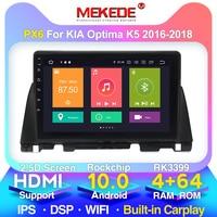 PX6 1024X600 4G RAM 4G LTE Android 10 For KIA optima K5 2016 2017 2018 Multimedia Stereo Car DVD Player Navigation GPS Radio