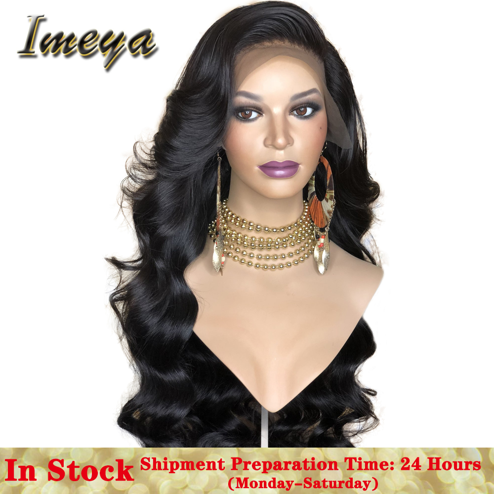 FANXITON Synthetic Lace Front Wig For Women Black Body Wave Long Wig Glueless Hair Wigs With Bangs Side Part