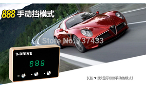 Image 4 - Car electric drive throttle controller for car modify tune grooming pedalbooster command for Toyota FJ