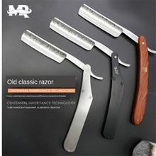 Stainless Steel Razor Vintage Retro Manual Razor Shaving Knife Haircut Knife Haircut Double Razor G1105