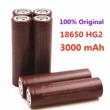 100% original 18650 bateria hg2 3000 mah 3.6 v bateria recarregável para lg hg2 18650 bateria de lítio 3000 mah