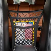 Сетчатый органайзер для хранения на сиденье автомобиля карманы