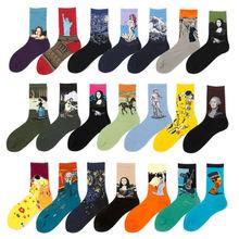 Мужские носки vinci van gogh повседневные цветные теплые с художественным
