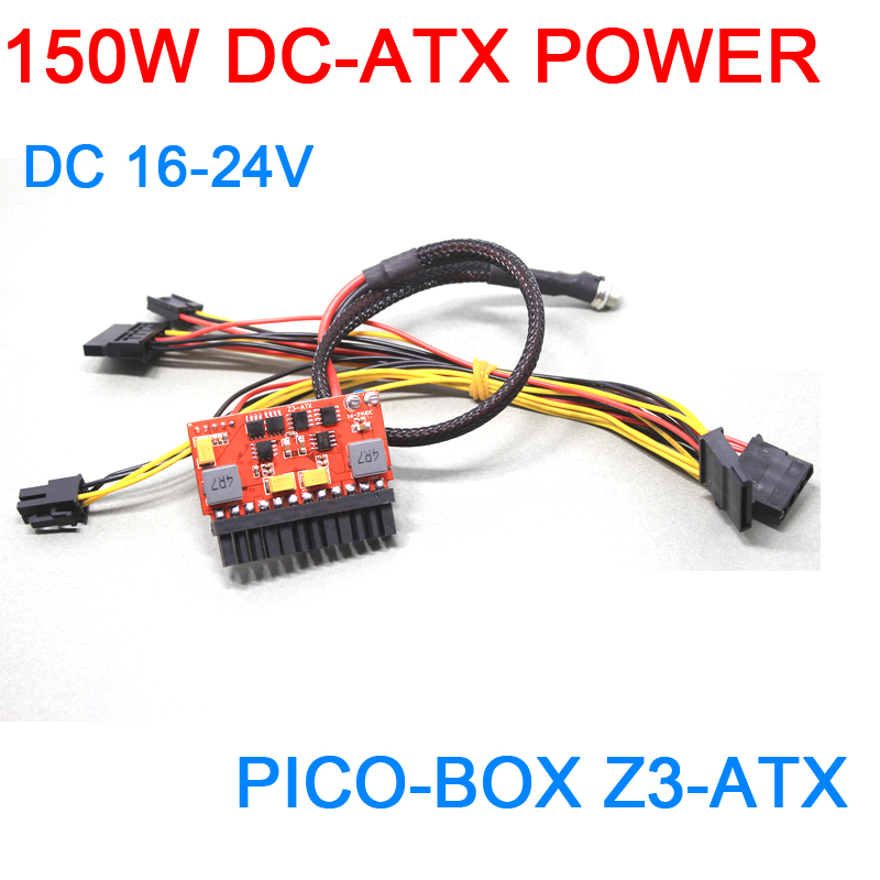 DC DC ATX PSU PICO-BOX 16V-24V 150W Pico ATX Switch Peak PSU 24 Pin MINI ITX DC To Car ATX PC Power Supply PC