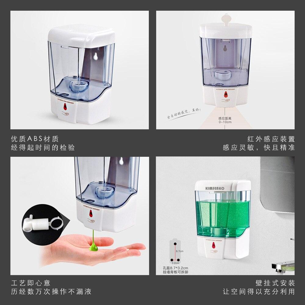 H23d184ee7c744116b09ec2b42101b854r 600ml Wall-Mount Automatic IR Sensor Touch Free Soap Dispenser Lotion Pump For Kitchen Bathroom Liquid Soap Dispenser
