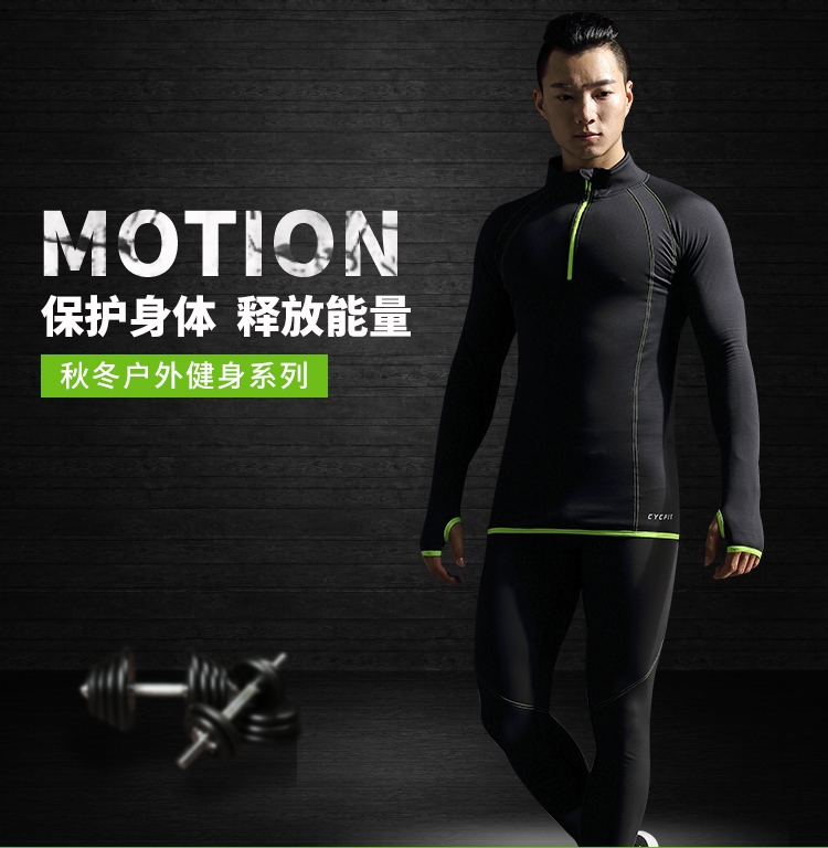 Free Shipping.Brand Men's Tight Sets.dry Fast Underwear.sales,long Clothing,warm Set.fitness Thick Man Compression Suits