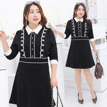 Fresh princess style dress 2019 autumn large size fashion party  women