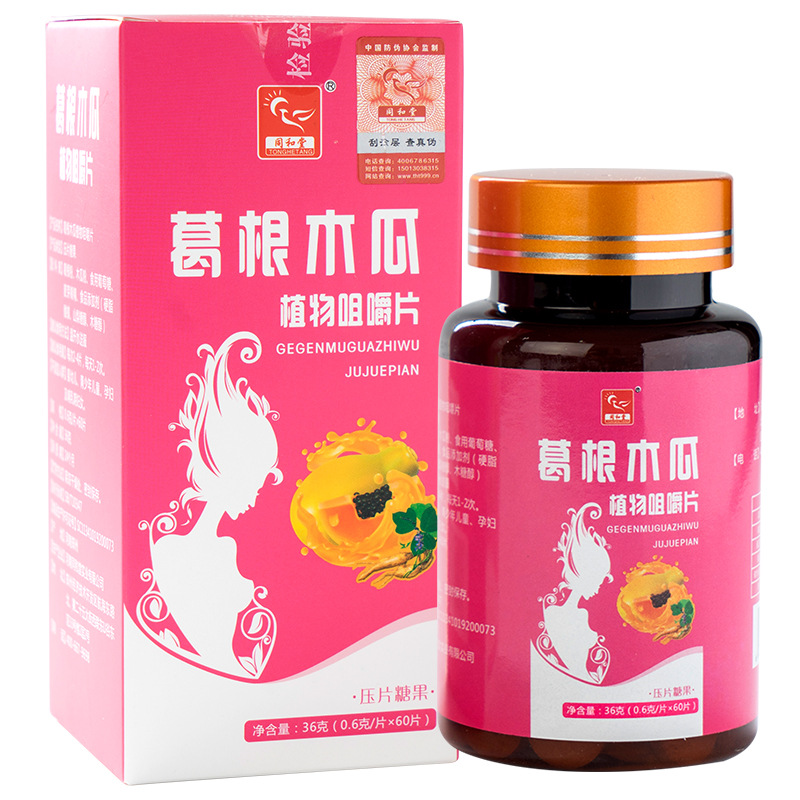 Original Pueraria Mirifica supplement,Breasts enlarger,gender Change Feminizer,For man and woman,60pcs/bottle image
