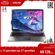 "Игровой ноутбук MAIBENBEN KingKong T6 15.6""/ i7-8750H/GTX1060/8ГБ/256ГБ PCIE SSD/DOS"
