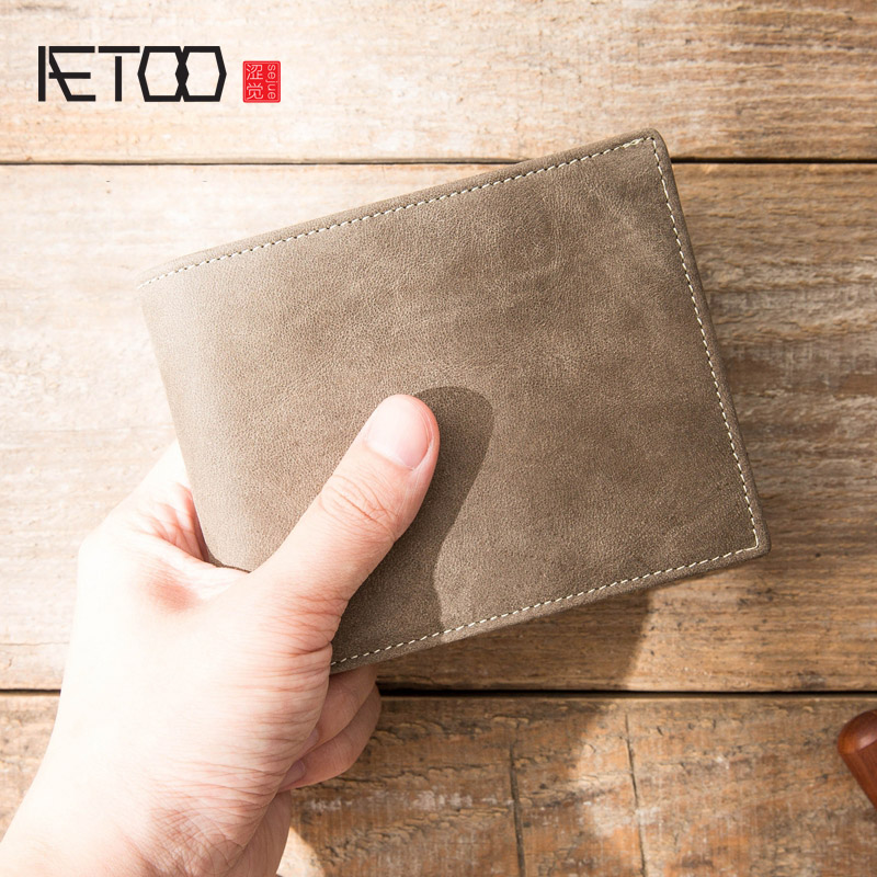 AETOO Do Old Handmade Leather Wallet, Men's Multi-functional Cross-sectional Wallet, Young Retro Head Layer Leather Leather Clip