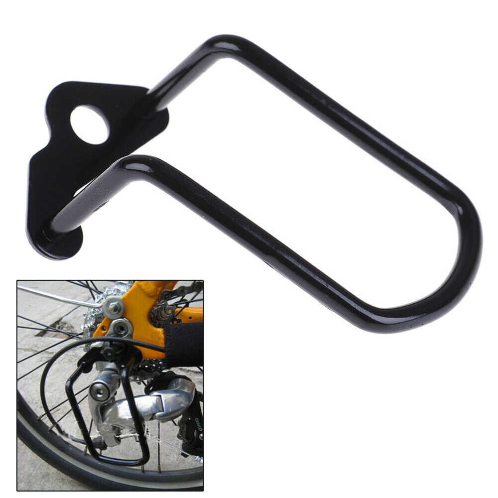 Outdoor Steel Black Bicycle Mountain Bike Rear Gear Chain Stay Guard Protector