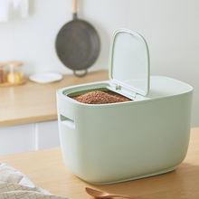 Подвижное кухонное хранилище пластиковый рисовый бак ящик для