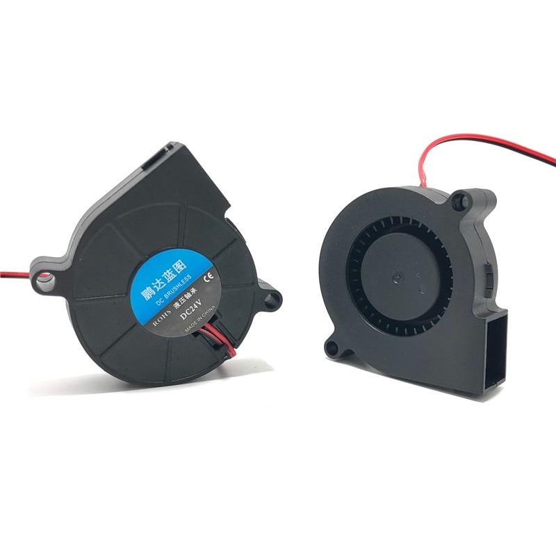 5015 5CM USB MINI Blower Fan 5V 12V 24V Silent 50x50x15 Fluid Bearing 50mm DC Brushless Radial Fan PC Computer Cooling Cooler