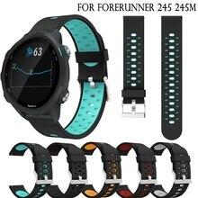 цена на 20mm Silicone Watch Band Strap Bracelet for Garmin Forerunner 245 245M 645 Smart Watchband Sport Wristband for amazfit bip strap