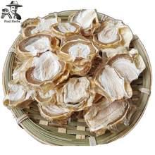 Dictyophora yumurta, Phallus Indusiatus, Stinkhorn mantar, bambu mantarı, Zhu güneş Dan