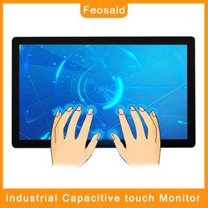 Feosaid 15,6 дюймов Мини монитор промышленности емкостный сенсорный экран Заводские ракетки для мониторинга Разрешение 1366x768