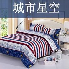 4Pcs/set Modern Cartoon Luxury Bedding Set Single Double King Size With Pillowcase Bed Set Band Bedding Cover Suit  2020 bedding set double tango 073 70