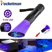 Strong powerful LED UV…