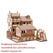 Деревянный 3D дом модель игрушка головоломка ручной работы собрать игру Вудкрафт строительство Кит китайской Хуанхэ башни строить