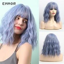 Парик emmor женский синтетический с короткими волнистыми волосами