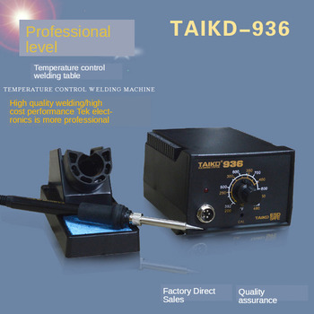 adjustable temperature 60W lead-free industrial grade 936 soldering station antistatic high power constant TK-936