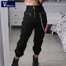Vangull Harajuku Zipper streetwear ผู้หญิงกางเกง Harem กางเกงกางเกงโซ่ใหม่สีดำสีดำกางเกง Cool แฟชั่น hip hop ยาวกางเกง