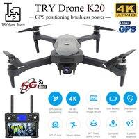 Novo zangão k20 com motor sem escova 5g gps 4 k hd câmera dupla profissional dobrável quadcopter 1800 m rc distância brinquedo presente do menino|Helicópteros rc| |  -