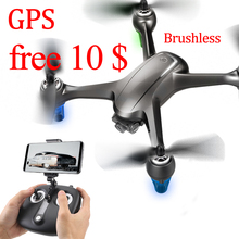 цена на 4k Brushless Drone With Gps Smart Follow Long Battery Life Gps Drone 4k Professional Rc Flight Controller With Gps Professional