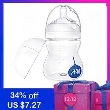 Matern'ella Бутылочка для кормления с силиконовой соской Natural Feeling от 2 месяцев 150 мл