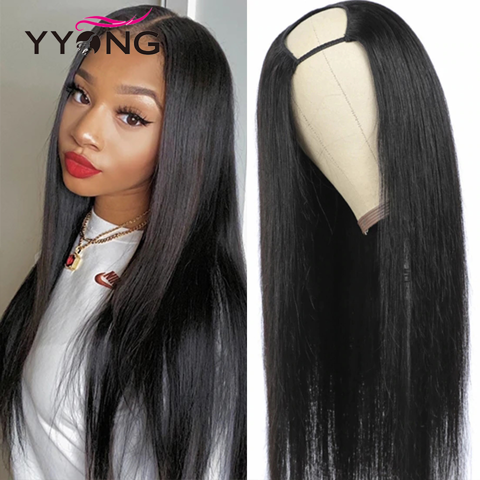 YYong 8-24inch U Part Straight Wigs 100%  Wig Indian Striaight Full Machine Wig  Easy & Quick Installed 1