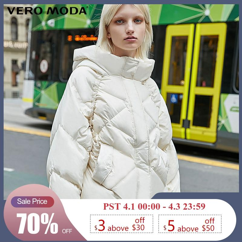 Vero Moda Women's Hooded Drawstring Adjustable Cuffs Down Jacket | 319423520