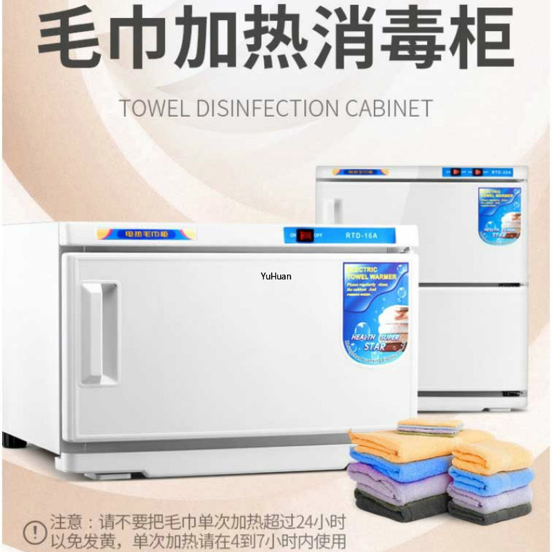 High Temperature Electric Hot Wet Towel Heating Disinfection Cabinet Beauty Salon Hotel Hot-dressing Small Disinfection Cabinet
