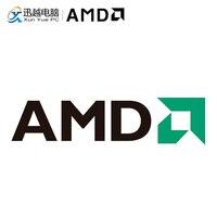 AMD Athlon II X4 740 Desktop Prozessor Quad Core 3 2 GHz Sockel FM2 4MB 740 Verwendet CPU auf