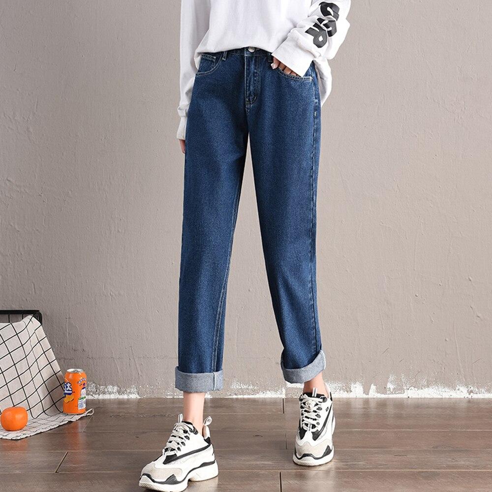 New High Waist Straight Women Jeans Vintage Denim Harem Pants Jeans For Women Casual Cotton Jeans Fashion NO Stretch Mom Jeans