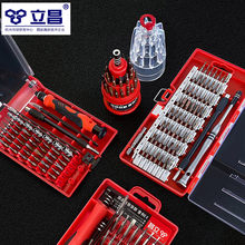 LICHANG 31-60pcs Screwdriver Set Multi-tools Screwdriver Household Hand Tools Disassembly and Assembly Home Appliances