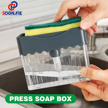 2-in-1 Soap Pump Dispenser Kitchen Hand Press Soap Organizer New Creative Cleaning Liquid Dispenser Container with Sponge Holder