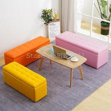 Stool Bench Storage Shoe Entrance Solid-Wood Home Fitting Sofa Rest